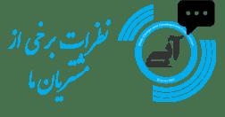 شرکت مهندسی آبی ، طراحی سایت | طراحی وب سایتشرکت مهندسی آبی